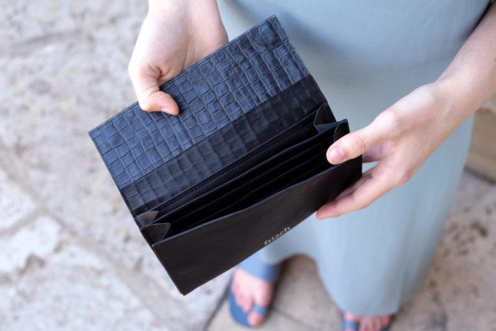 Innenfächer für Geldkarten in Portemonnaie aus Leder mit Kroko Muster